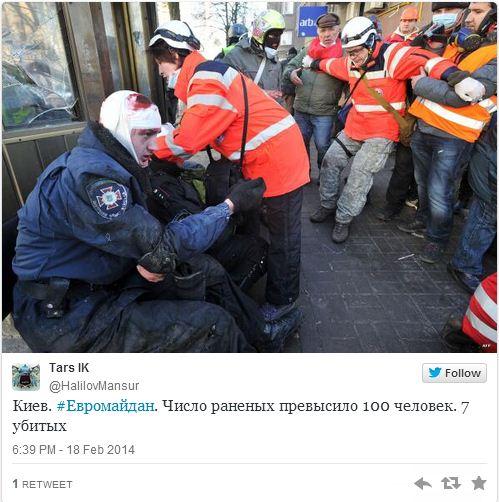 Киев. Противостояние. Подтверждена смерть 7-ми человек