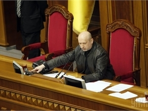 Рада назначила нового генпрокурора и главу НБУ