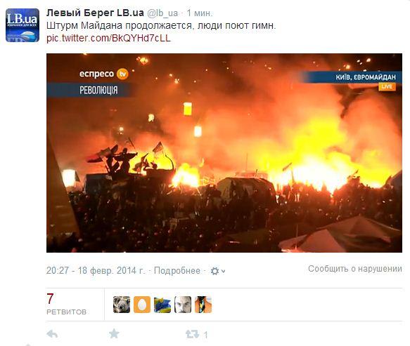 Зачистка Майдана. День второй. Счет убитых идет на десятки. (ФОТО, ВИДЕО, обновляется)