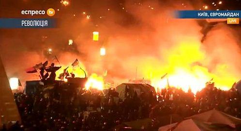 Майдан: «У нас война. Мы не сдадимся!»
