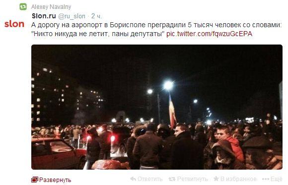 """""""Перемирие"""" на Майдане. День третий. более 30 погибших. (фото, видео)"""