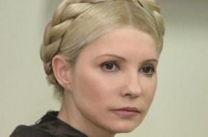 Рада освободила Тимошенко