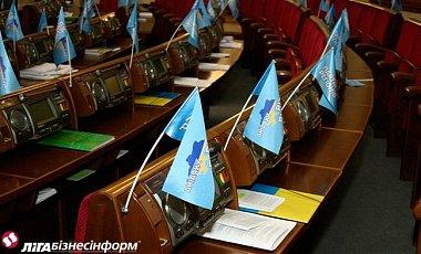 Затишье на Майдане. Время решений. День четвертый (фото, видео)