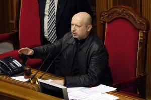 Конституционным большинством депутаты приняли отставку Януковича