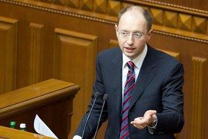 Новое правительство Украины огласило список задач (документ)