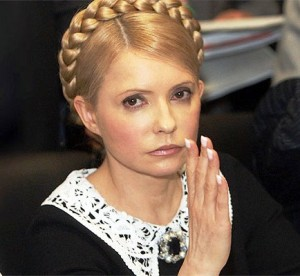 Тимошенко отбывает в Германию для лечения