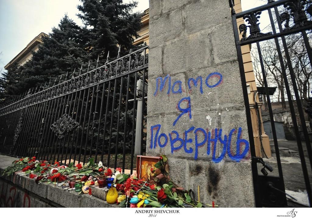 Киев сегодня - горы цветов и свечей (фоторепортаж)