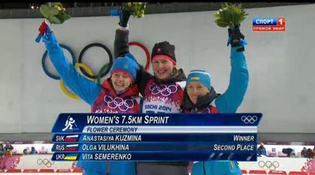 Украина выиграла первую медаль на Олимпиаде