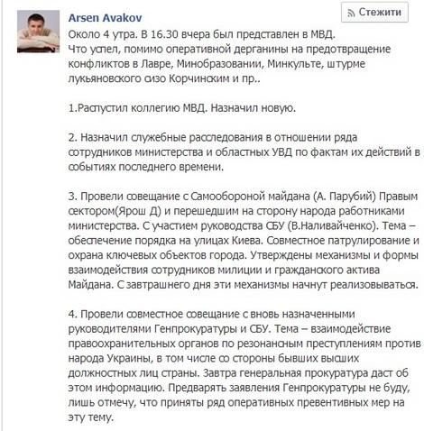 Уже начаты расследования действий сотрудников МВД