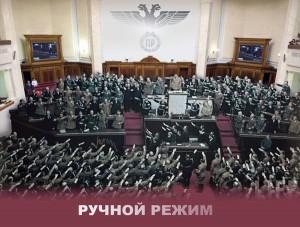 """""""Диктаторские законы"""" от 16 января продолжают действовать"""