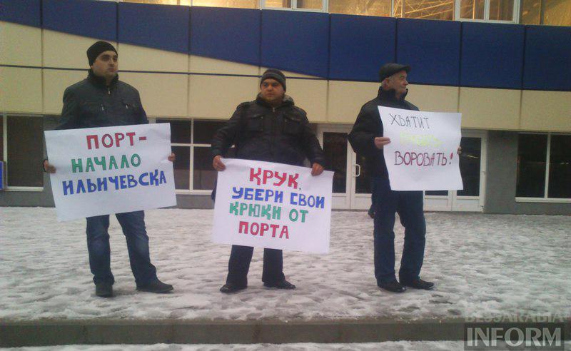 Митинг в Ильичевске: Круки нам больше не страшны! Мы заберем свой порт обратно! (видео)