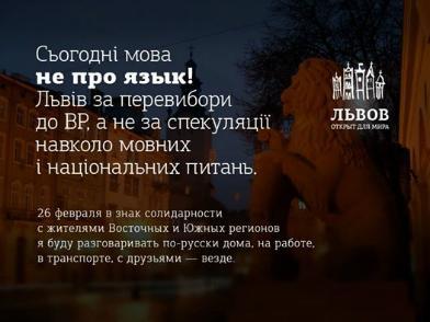 В Украине проходит флешмоб в знак единения страны