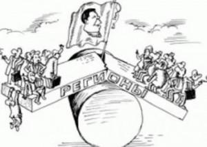 В Измаиле из Партии регионов начали уходить депутаты