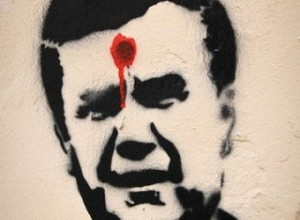 Янукович боится нападения - охрана усилена