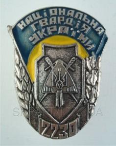 """В Украине вместо """"Беркута"""" создадут Национальную гвардию"""