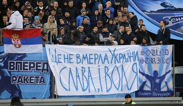 """Ультрас """"Зенита"""" вывесил баннер """"Ще не вмерла України"""" (фото)"""