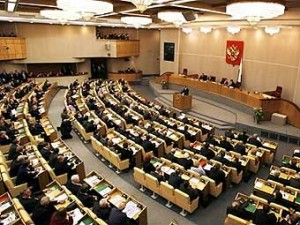 Госдума приняла Крым и Севастополь в состав РФ