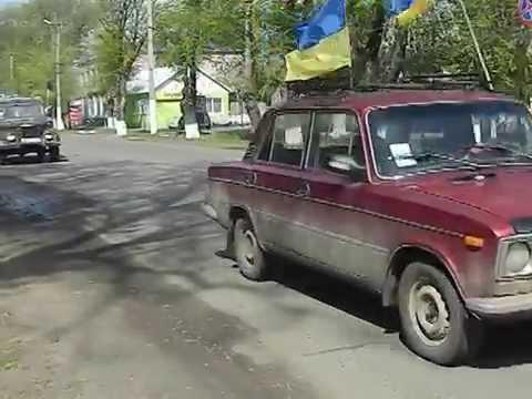 В Арцизе прошел автопробег за единую неделимую Украину