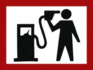 Цена на бензин с апреля выросла до 14,16 грн/л