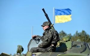 Более 70 млн. грн. отправили украинцы для поддержки армии