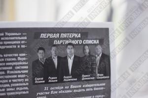 Мэр Измаила Абрамченко снова сменил партию