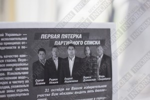 abram-sylno-ukraine-2-300x200 Мэр Измаила Абрамченко снова сменил партию