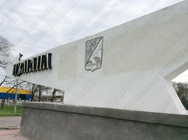 f-russia-one-ukraine-1 Измаил: Сепаратистские лозунги перекрасили в украинскую символику (фото)