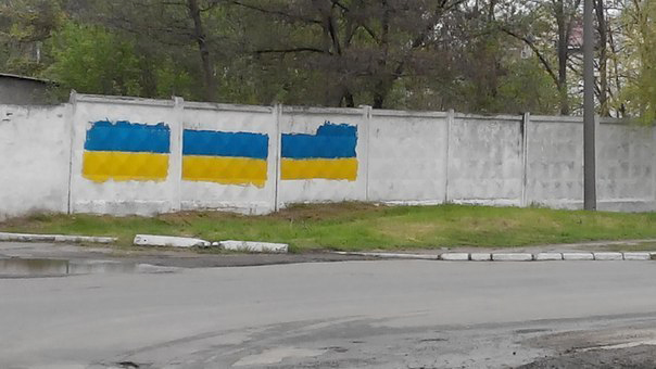 Измаил: Сепаратистские лозунги перекрасили в украинскую символику (фото)