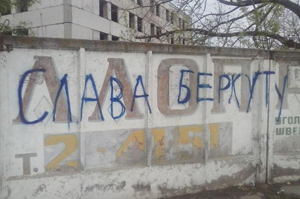one-ua-vs-rus-4 Измаил: Сепаратистские лозунги перекрасили в украинскую символику (фото)