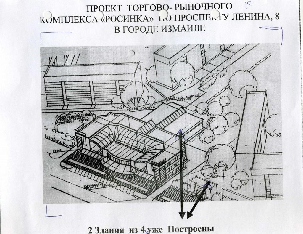 Баталии между Абрамченко и Папушенко продолжаются