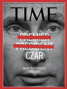Путину не нужна сильная и стабильная демократическая Украина