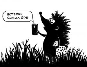 С начала лета Россия откажется от GPS на своей территории