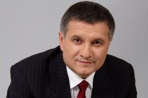 Аваков: В Мариуполе 60 вооруженных террористов