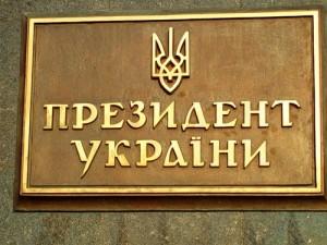Новый президент Украины будет на посту пять лет