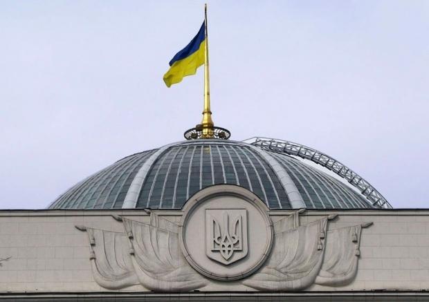 1397551570-6945-verhovna-rada-gazetalvivua Блок Президента опубликовал текст коалиционного соглашения (документ)