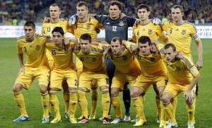 Сегодня сборная Украины сыграет с Нигером