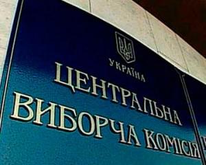 ЦИК об иностранных наблюдателях и голосовании крымчан