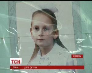 В Татарбунарском районе девочка покончила с собой  и обвинила одноклассников (видео)