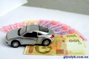 Измаильская ОГНИ о  налоге за регистрацию транспортного средства