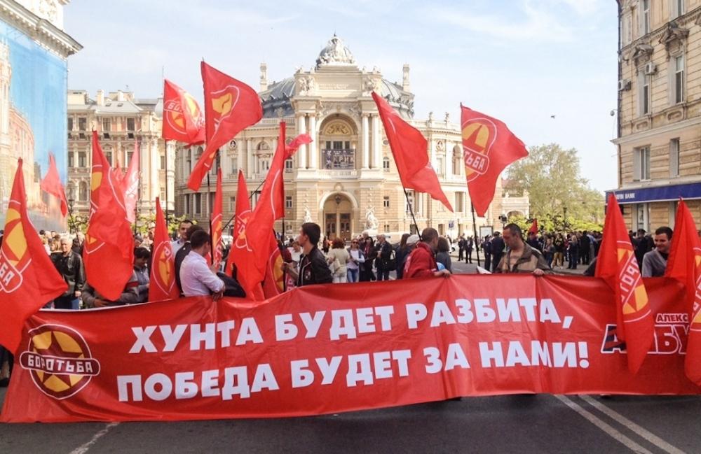 Пророссийские активисты устроили первомайскую демонстрацию в Одессе