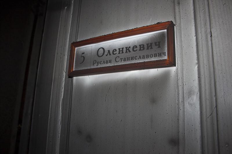 """Сегодня ночью кабинет главреда """"Собеседника Измаила"""" сожгли (ФОТО, обновлено)"""
