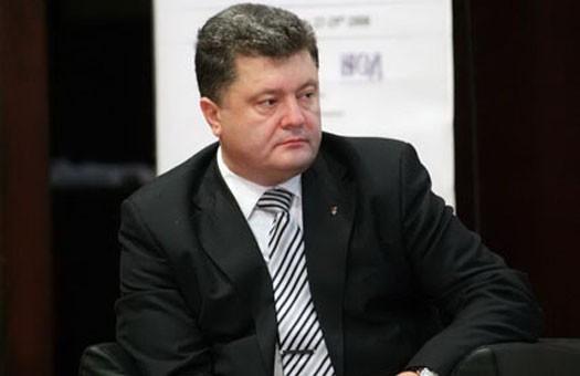 """Порошенко продлил """"перемирие"""" до 30 июня"""