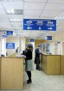 Административные услуги  в ЦОПе Измаильской  ОГНИ