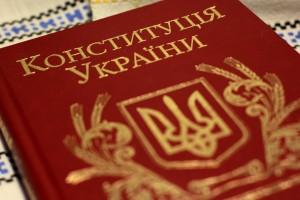 Как Измаил будет отмечать День Конституции Украины