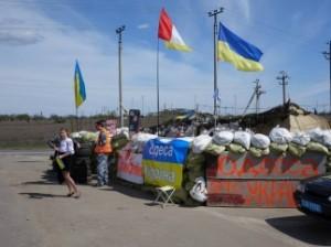 В Одесской области усовершенствуют блокпосты