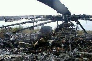 На Харьковщине  упал вертолет - погибло три человека