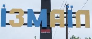 В Измаиле проживает 72568 человек