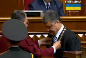 Речь президента Петра Порошенко после инаугурации (видео)