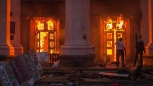 Эксперты трагедии в Одессе назвали причины смерти людей