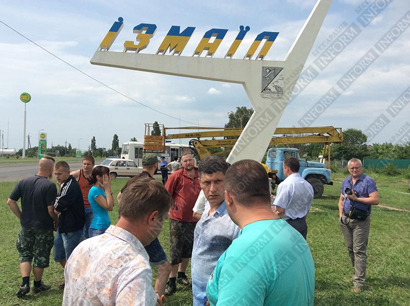 Фотофакт: Измаил - это Украина, хоть и власть мешает (обновлено)